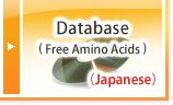 Database (Free Amino Acids) (Japanese)