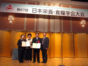 左からMoon KNS前会長、Park KNS会長、宮澤本学会会長、加藤国際交流委員長