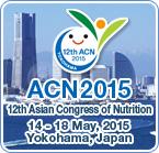 ACN2015