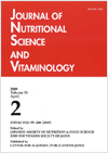 英文誌:Journal of Nutritional Science and Vitaminology