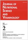 英文誌:Journal of Nutritional Science and Vitaminology