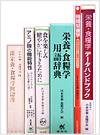 その他の出版物